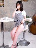 桜樹七瀬|RIKYU TOKYOでおすすめの女の子