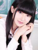なのか|まだ舐めたくて学園渋谷校~舐めたくてグループ~でおすすめの女の子