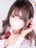 るり|まだ舐めたくて学園渋谷校~舐めたくてグループ~でおすすめの女の子