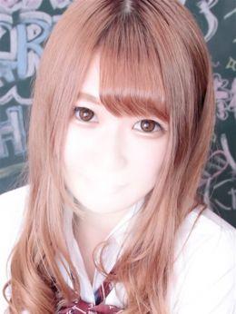 みらい | 激カワ渋谷No.1デリヘル まだ舐めたくて学園渋谷校 - 渋谷風俗