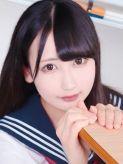 はるひ まだ舐めたくて学園渋谷校~舐めたくてグループ~でおすすめの女の子