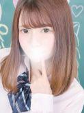 じゅな|まだ舐めたくて学園渋谷校~舐めたくてグループ~でおすすめの女の子