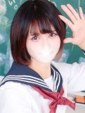 みうな|まだ舐めたくて学園渋谷校~舐めたくてグループ~でおすすめの女の子