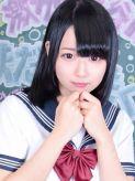 あみか|まだ舐めたくて学園渋谷校~舐めたくてグループ~でおすすめの女の子
