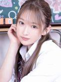 まゆ|まだ舐めたくて学園渋谷校~舐めたくてグループ~でおすすめの女の子