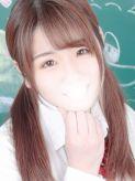 ゆめは|まだ舐めたくて学園渋谷校~舐めたくてグループ~でおすすめの女の子