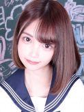 るい|まだ舐めたくて学園渋谷校~舐めたくてグループ~でおすすめの女の子