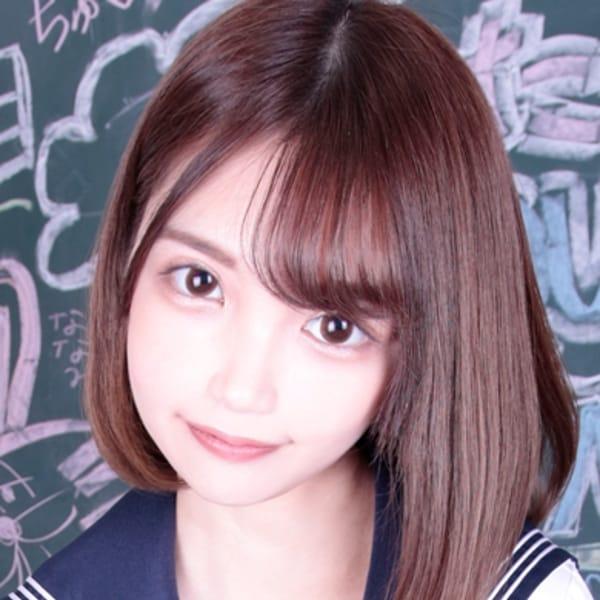 るい|まだ舐めたくて学園渋谷校~舐めたくてグループ~ - 渋谷派遣型風俗