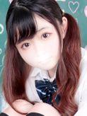 ゆみ|まだ舐めたくて学園渋谷校~舐めたくてグループ~でおすすめの女の子