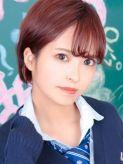 はんな|まだ舐めたくて学園渋谷校~舐めたくてグループ~でおすすめの女の子