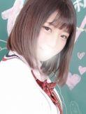 あきな|まだ舐めたくて学園渋谷校~舐めたくてグループ~でおすすめの女の子
