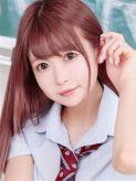 らむ|まだ舐めたくて学園渋谷校~舐めたくてグループ~でおすすめの女の子