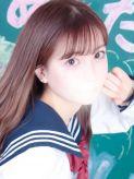 ななは|まだ舐めたくて学園渋谷校~舐めたくてグループ~でおすすめの女の子
