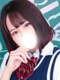 せいら|まだ舐めたくて学園渋谷校~舐めたくてグループ~でおすすめの女の子