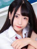 れあ|まだ舐めたくて学園渋谷校~舐めたくてグループ~でおすすめの女の子