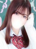 まりあ|まだ舐めたくて学園渋谷校~舐めたくてグループ~でおすすめの女の子