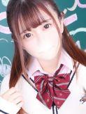 めみ|まだ舐めたくて学園渋谷校~舐めたくてグループ~でおすすめの女の子