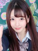 あいす|まだ舐めたくて学園渋谷校~舐めたくてグループ~でおすすめの女の子