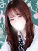 ゆん|まだ舐めたくて学園渋谷校~舐めたくてグループ~でおすすめの女の子