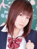 とい|まだ舐めたくて学園渋谷校~舐めたくてグループ~でおすすめの女の子