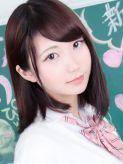 ゆな|まだ舐めたくて学園渋谷校~舐めたくてグループ~でおすすめの女の子