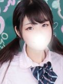りな|まだ舐めたくて学園渋谷校~舐めたくてグループ~でおすすめの女の子