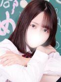 ひより|まだ舐めたくて学園渋谷校~舐めたくてグループ~でおすすめの女の子