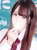 りむ|まだ舐めたくて学園渋谷校~舐めたくてグループ~でおすすめの女の子
