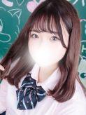 みはる|まだ舐めたくて学園渋谷校~舐めたくてグループ~でおすすめの女の子