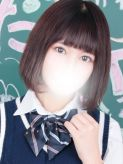 さやか まだ舐めたくて学園渋谷校~舐めたくてグループ~でおすすめの女の子