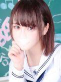 まふゆ まだ舐めたくて学園渋谷校~舐めたくてグループ~でおすすめの女の子