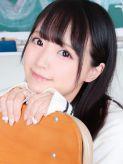 りりぴ※清宮 〇ず|まだ舐めたくて学園渋谷校~舐めたくてグループ~でおすすめの女の子