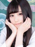 ちひろ|まだ舐めたくて学園渋谷校~舐めたくてグループ~でおすすめの女の子
