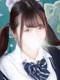 まゆこ|まだ舐めたくて学園渋谷校~舐めたくてグループ~でおすすめの女の子