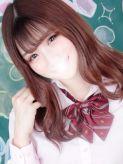 あやみ|まだ舐めたくて学園渋谷校~舐めたくてグループ~でおすすめの女の子