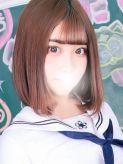 わん|まだ舐めたくて学園渋谷校~舐めたくてグループ~でおすすめの女の子