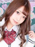 りんご|まだ舐めたくて学園渋谷校~舐めたくてグループ~でおすすめの女の子
