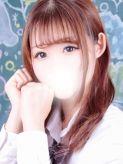 うる|まだ舐めたくて学園渋谷校~舐めたくてグループ~でおすすめの女の子