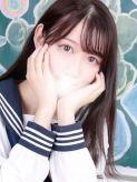 かなの まだ舐めたくて学園渋谷校~舐めたくてグループ~でおすすめの女の子