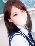 ちふゆ|まだ舐めたくて学園渋谷校~舐めたくてグループ~でおすすめの女の子