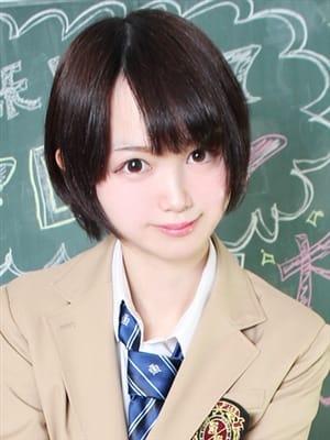 こよみ|激カワ渋谷No.1デリヘル まだ舐めたくて学園渋谷校 - 渋谷風俗