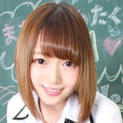 ちゆ|激カワ渋谷NO.1デリヘルまだ舐めたくて学園渋谷校 - 渋谷風俗