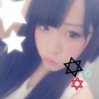 みき|激カワ渋谷NO.1デリヘルまだ舐めたくて学園渋谷校 - 渋谷風俗