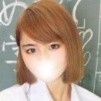 えりす|激カワ渋谷NO.1デリヘルまだ舐めたくて学園渋谷校 - 渋谷風俗