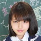 ありえる|激カワ渋谷NO.1デリヘルまだ舐めたくて学園渋谷校 - 渋谷風俗