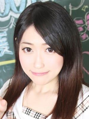 ゆま|激カワ渋谷No.1デリヘル まだ舐めたくて学園渋谷校 - 渋谷風俗