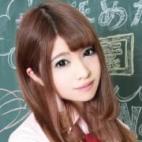 あゆ|激カワ渋谷NO.1デリヘルまだ舐めたくて学園渋谷校 - 渋谷風俗