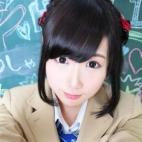 らら|激カワ渋谷NO.1デリヘルまだ舐めたくて学園渋谷校 - 渋谷風俗