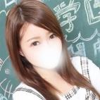 ゆりあ|激カワ渋谷NO.1デリヘルまだ舐めたくて学園渋谷校 - 渋谷風俗