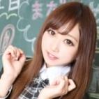 みら|激カワ渋谷NO.1デリヘルまだ舐めたくて学園渋谷校 - 渋谷風俗